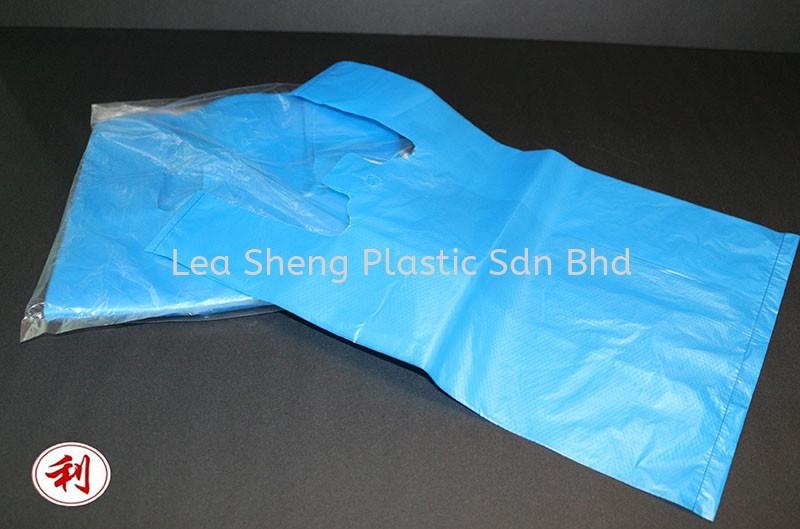 Extra. Small Blue (7.5'' x 13'') Extra Small Size HDPE Plastic Bag Johor Bahru (JB), Malaysia, Skudai Manufacturer, Supplier, Wholesaler, Supply | Lea Sheng Plastic Sdn Bhd