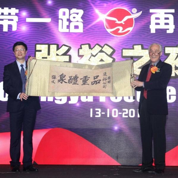 Teresa Kok £ºHai'ou good leadership result in company's success Others Malaysia News   SilkRoad Media