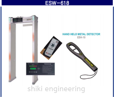 METAL DETECTION SYSTEM X-Ray Detection System Selangor, Malaysia, Kuala Lumpur (KL), Klang Supplier, Suppliers, Supply, Supplies | Shiki Engineering & Services Sdn Bhd