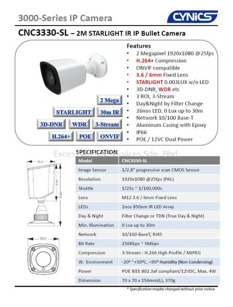 Cynics 2MP IP Starlight IR Bullet Camera CNC3330-SL IP IR Bullet / Dome Camera CCTV System Perak, Ipoh, Malaysia Installation, Supplier, Supply, Supplies | Exces Sales & Services Sdn Bhd