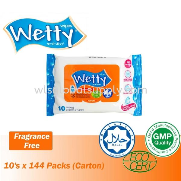 Wetty Wet Wipes 10's x 144packs (Fragrance Free) (CARTON) Wetty 10's Wetty Malaysia, Selangor, Kuala Lumpur (KL), Balakong Manufacturer, Supplier, Supply, Supplies | WLS Global Supply Sdn Bhd