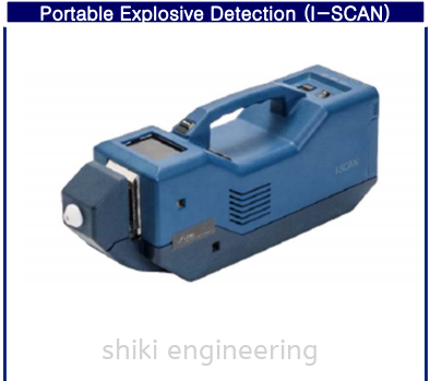 PORTABLE EXPLOSIVE DETECTION (I-SCAN) EOD Equipment Selangor, Malaysia, Kuala Lumpur (KL), Klang Supplier, Suppliers, Supply, Supplies | Shiki Engineering & Services Sdn Bhd