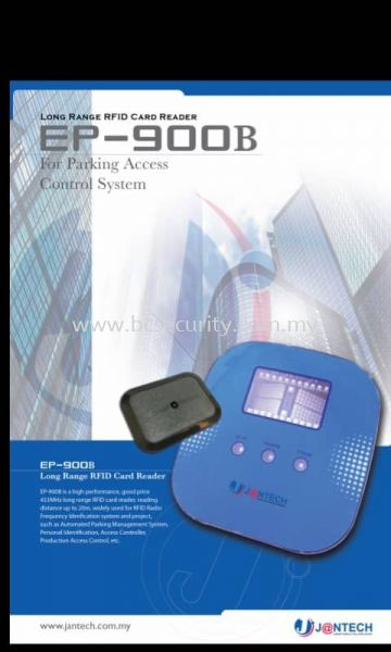 Long Range RFID Card Reader(EP-900B) Jantech System Access Control Johor Bahru (JB), Kempas, Skudai Supplier, Supply, Supplies, Installation | Broad Coverage Sdn Bhd
