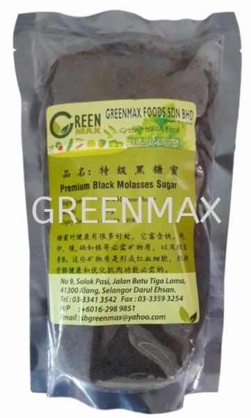 Premium Black Molasses (300g) / ль╪╤╨злгцш (300g) Sweeteners / Honey лг / цш Malaysia, Selangor, Kuala Lumpur (KL), Klang Distributor, Distribute, Supplier   Greenmax Foods Sdn Bhd