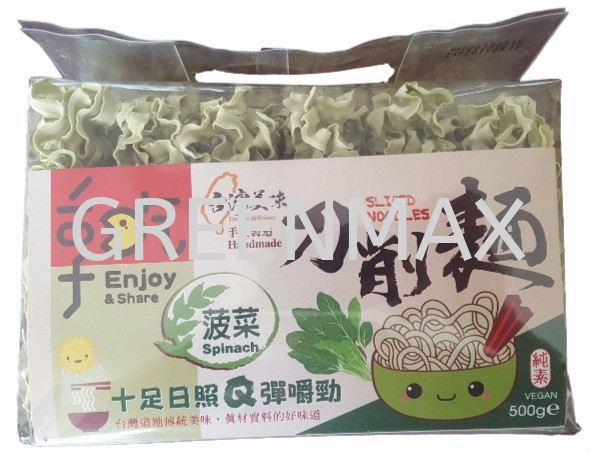 Instant Spinach Noodle (500g) / 刀削面 (500g) Noodles / Vermicelli 面食 / 米粉 Malaysia, Selangor, Kuala Lumpur (KL), Klang Distributor, Distribute, Supplier | Greenmax Foods Sdn Bhd