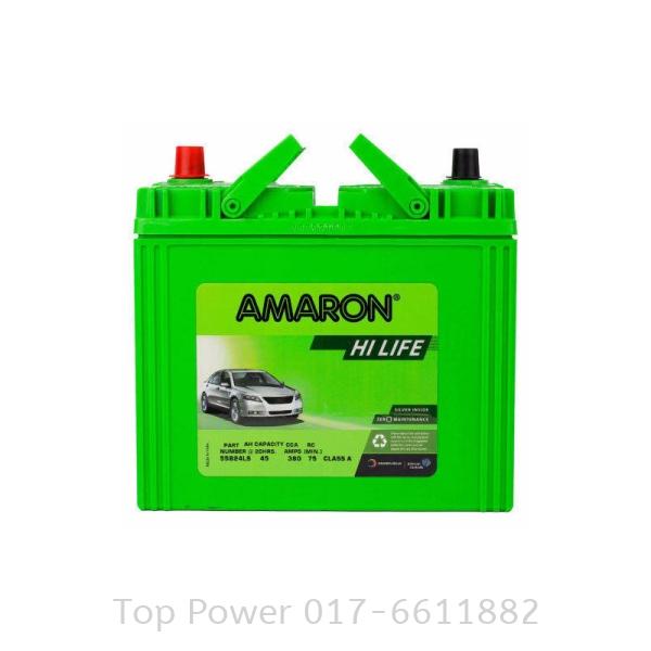95D26L HI-LIFE - (NS70L) Amaron Hi-Life Amaron Car Battery Selangor, Malaysia, Kuala Lumpur (KL), Shah Alam Supplier, Suppliers, Supply, Supplies | TOP POWER BATTERY SHOP