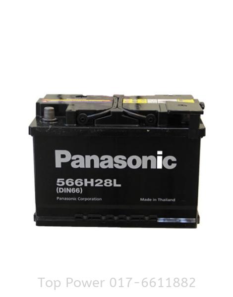 MF STANDARD (DIN) 566H28L Panasonic Car Battery Selangor, Malaysia, Kuala Lumpur (KL), Shah Alam Supplier, Suppliers, Supply, Supplies | TOP POWER BATTERY SHOP