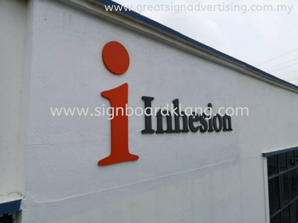Inhesion 3D Box Up Lettering Signage In Meru Klang 3D Box Up Lettering Selangor, Malaysia, Kuala Lumpur (KL), Klang Manufacturer, Maker, Installation, Supplier | Great Sign Advertising (M) Sdn Bhd