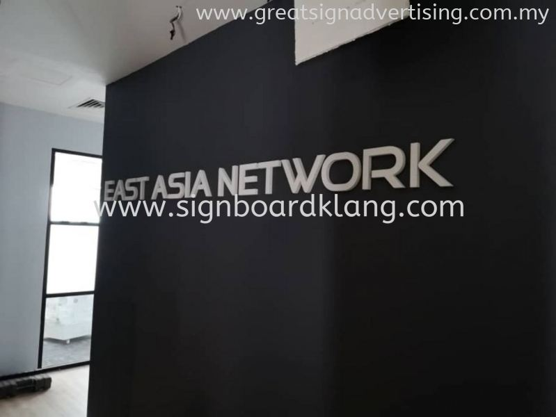 East Asia Network 3D Box Up Lettering Signage at kuala Lumpur Eco City 3D Box Up Lettering Selangor, Malaysia, Kuala Lumpur (KL), Klang Manufacturer, Maker, Installation, Supplier | Great Sign Advertising (M) Sdn Bhd