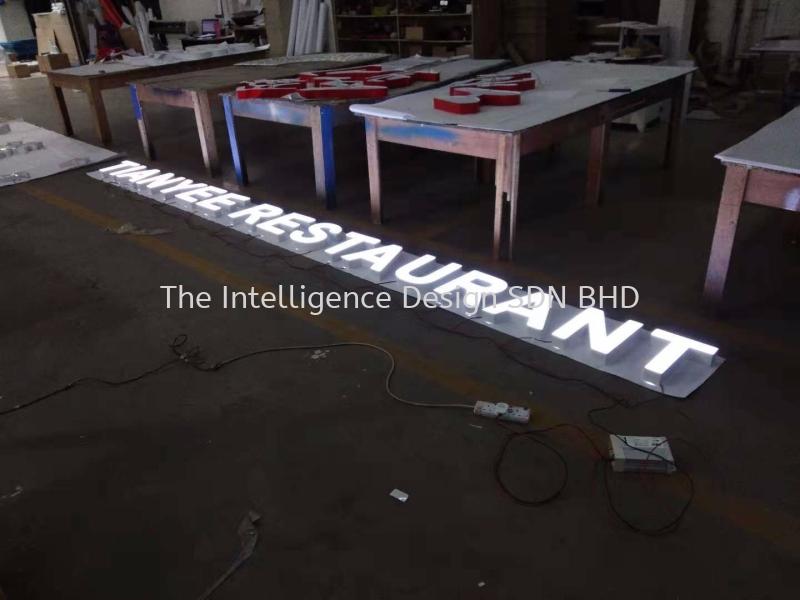 RESTORAN at KL Aluminium Composite Panel with LED Box Up Selangor, Malaysia, Kuala Lumpur (KL), Puchong Manufacturer, Supplier, Supply, Supplies | The Intelligence Design Sdn Bhd