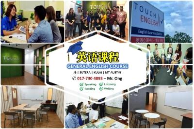 英语课程 English Enrichment Course