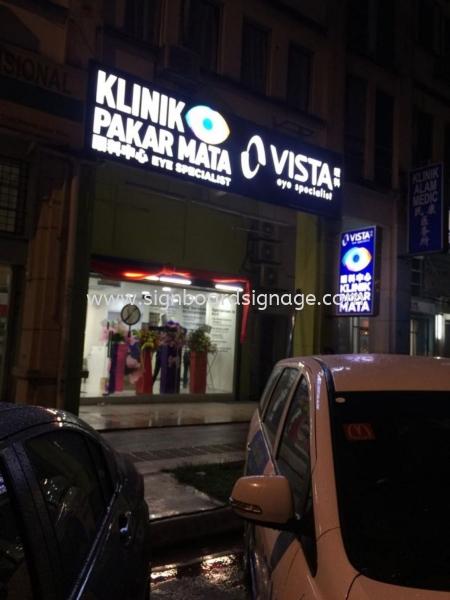 Vista Eye Specialist 3D LED Channel Box Up Lettering Signage at Kepong CHANNEL LED 3D SIGNAGE Klang, Selangor, Malaysia, Kuala Lumpur (KL) Manufacturer, Maker, Supplier, Supply   Dynasty Print Solution