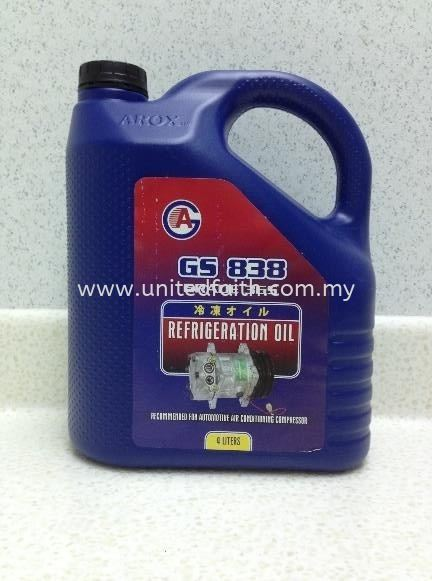 COMPRESSOR OIL 3GS 838 每 4L Lubricant Oil and Equipment Selangor, Puchong, Malaysia, Singapore, Kuala Lumpur (KL) Supplier, Suppliers, Supply, Supplies | United Faith Sdn Bhd