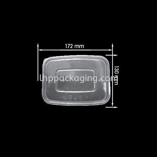 C9S LID Rectangle Series Food Container Malaysia, Johor. Manufacturer, Suppliers, Supplies, Supplier, Supply | LHP PACKAGING SDN BHD