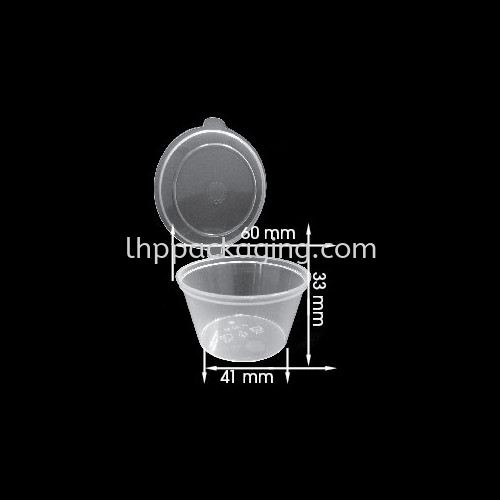 SC50 Round Series Food Container Malaysia, Johor. Manufacturer, Suppliers, Supplies, Supplier, Supply   LHP PACKAGING SDN BHD