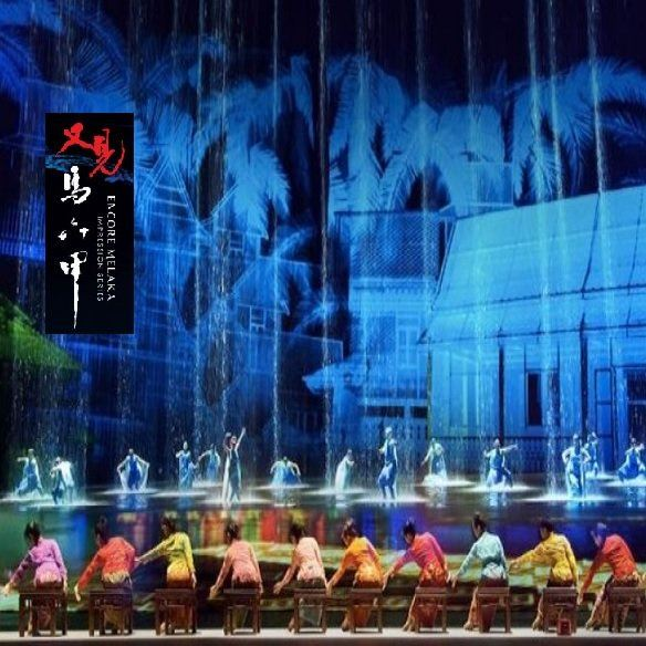 China's Reform & Opening Up: Unique collaboration combining art, architecture and technology TravelNews Malaysia Travel News | TravelNews