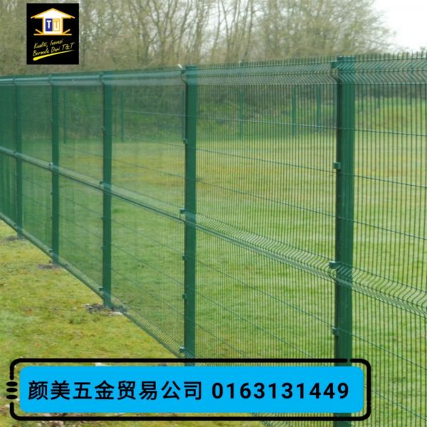 Fences Melaka, Malaysia, Merlimau Supplier, Suppliers, Supply, Supplies | T&T Hardware Marketing