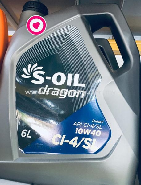 Dragon 10W/40 S-Oil 7 Engine Oil Lubricants Johor Bahru (JB), Malaysia, Perling Supplier, Suppliers, Supply, Supplies | Sin Heng Tyre & Battery Co. Sdn Bhd