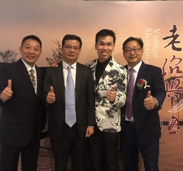 2018 Shaoxing Tourism Promotion Held in KL M'sia News Malaysia News | SilkRoad Media
