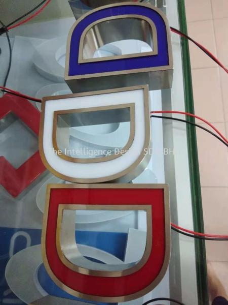 intelligence design-signboard 3D Box Up Lettering Selangor, Malaysia, Kuala Lumpur (KL), Puchong Manufacturer, Supplier, Supply, Supplies | The Intelligence Design Sdn Bhd