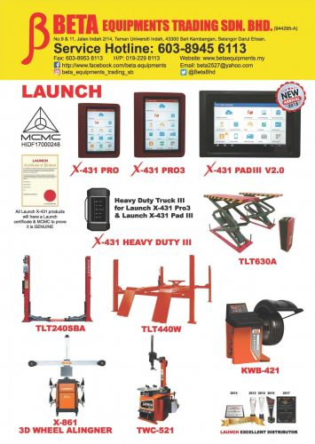 LAUNCH EQUIPMENTS
