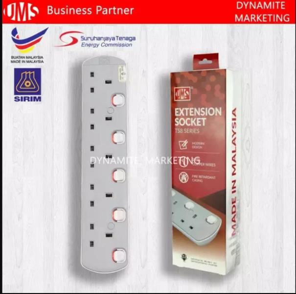 UMS 250V/13A 2 Yard 5 Gang Extension Socket Neon Light Switch (Seals Box) UMS Extension Socket 5Gang UMS Extension Socket  Kuala Lumpur (KL), Selangor, Malaysia Supplier, Suppliers, Supplies, Supply | Dynamite Marketing