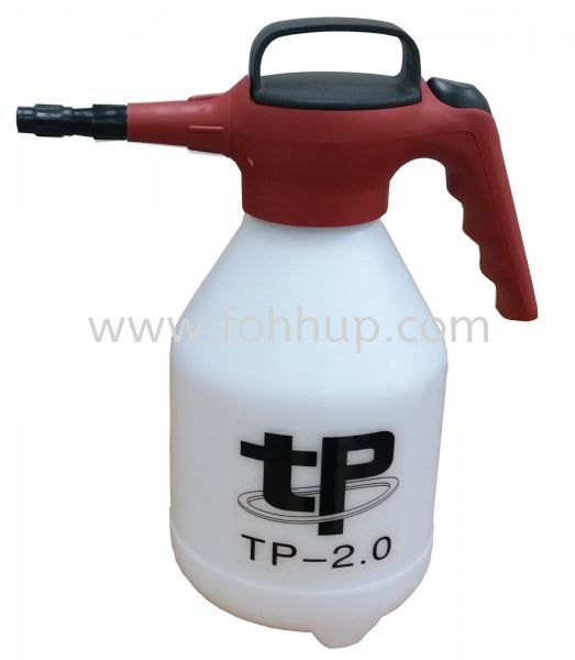 Hand Sprayer 2Litre Pesticide / Weedicide Sprayers Johor, Malaysia, Kluang Supplier, Suppliers, Supply, Supplies | Foh Hup Industries Sdn Bhd