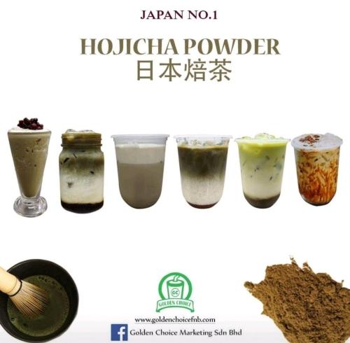 Japanese Hojicha Latte