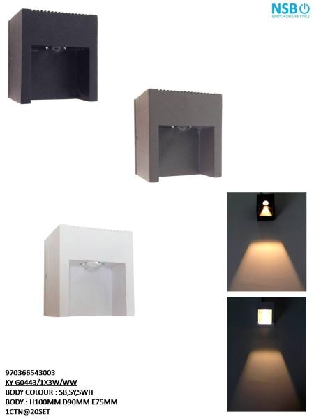 KY G0443-1X3W-WW Outdoor Garden Light Outdoor Light Johor Bahru (JB), Johor, Malaysia. Supplier, Suppliers, Supplies, Supply   HT Lighting Sdn Bhd