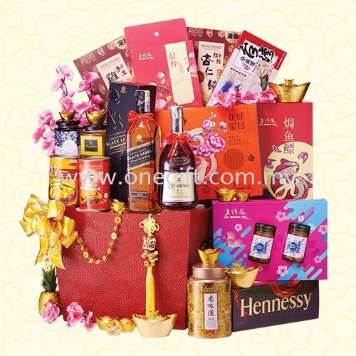 V37 Chinese New Year Hamper-Classic Series Chinese New Year Hamper Malaysia, Selangor, Kuala Lumpur (KL), Shah Alam Supplier, Suppliers, Supply, Supplies | The One Gift Gallery Sdn Bhd