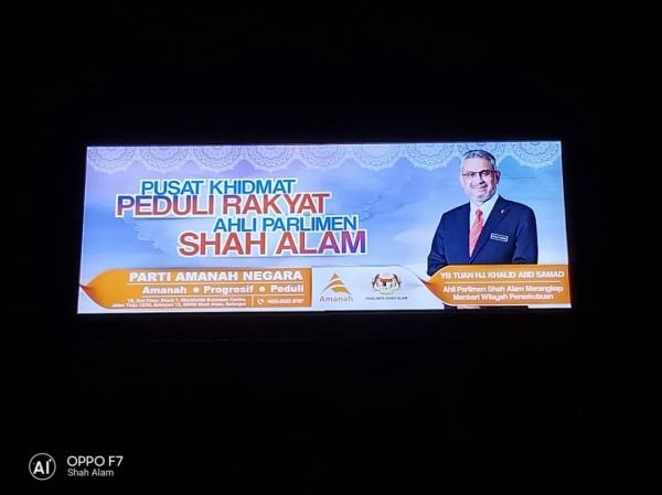 LQ-LB02 Fabric  light box  Malaysia, Selangor, Kuala Lumpur (KL), Balakong Manufacturer, Supplier, Supply, Supplies | L&Q Light Box Advertising Media Sdn Bhd