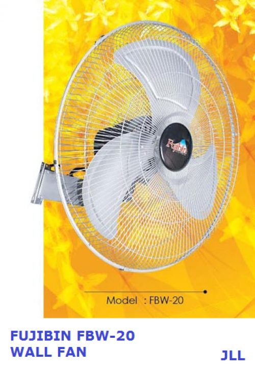 "FUJIBIN FBW 20"" WALL FAN MC (FMW-20)"
