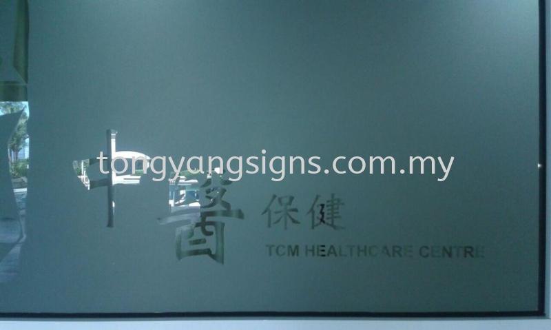 Inkjet Sticker Kuala Lumpur (KL), Malaysia, Selangor, Taman OUG Supplier, Suppliers, Supply, Supplies | Tong Yang Signs Technology Sdn Bhd