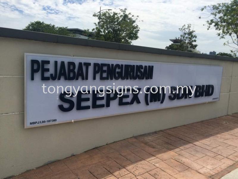 3D Acrylic Box-Up  Acrylic Box-up Kuala Lumpur (KL), Malaysia, Selangor, Taman OUG Supplier, Suppliers, Supply, Supplies | Tong Yang Signs Technology Sdn Bhd