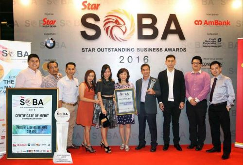 Star Outstanding Business Awards 2016