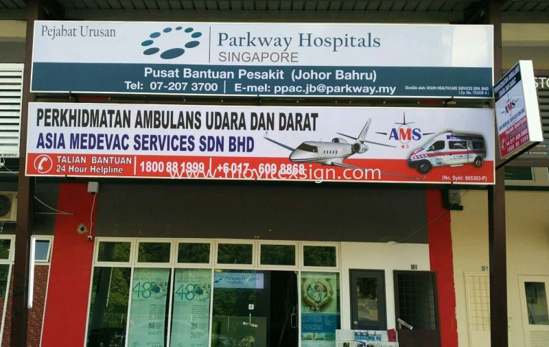 Signboard with LED lighting (click for more detail) Signboard / Lighting Signboard  Johor Bahru (JB), Johor, Malaysia. Design, Supplier, Manufacturers, Suppliers | M-Movitexsign Advertising Art & Print Sdn Bhd