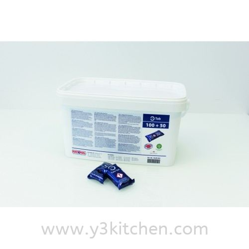 RATIONAL Care Tabs Rational Combi Oven Johor Bahru (JB), Malaysia, Johor Jaya Supplier, Suppliers, Supply, Supplies | Y3 Kitchen Solutions Sdn Bhd
