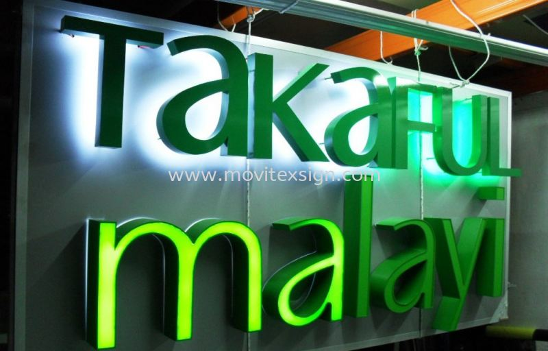Top  Led backlite White lighting n Green  / buttom front lite light n beside daylight  view (click for more detail) 3D Lettering with LED Light Johor Bahru (JB), Johor, Malaysia. Design, Supplier, Manufacturers, Suppliers | M-Movitexsign Advertising Art & Print Sdn Bhd