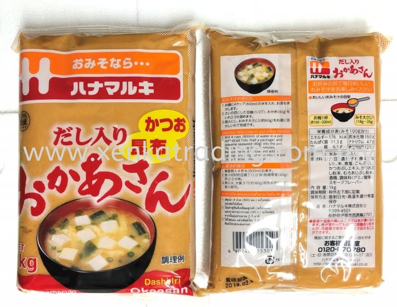 XK427 Dashiiri Okaasan Shiro Miso 1kg (Hanamaruki)   Seasonings Seasoning & Sauces Selangor, Malaysia, Kuala Lumpur (KL), Puchong Supplier, Suppliers, Supply, Supplies   Xenka Trading (M) Sdn Bhd