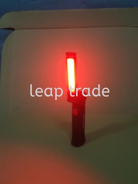 Emegency Light Selangor, Malaysia, Kuala Lumpur (KL), Petaling Jaya (PJ) Supplier, Suppliers, Supply, Supplies | Leap Trade Marketing