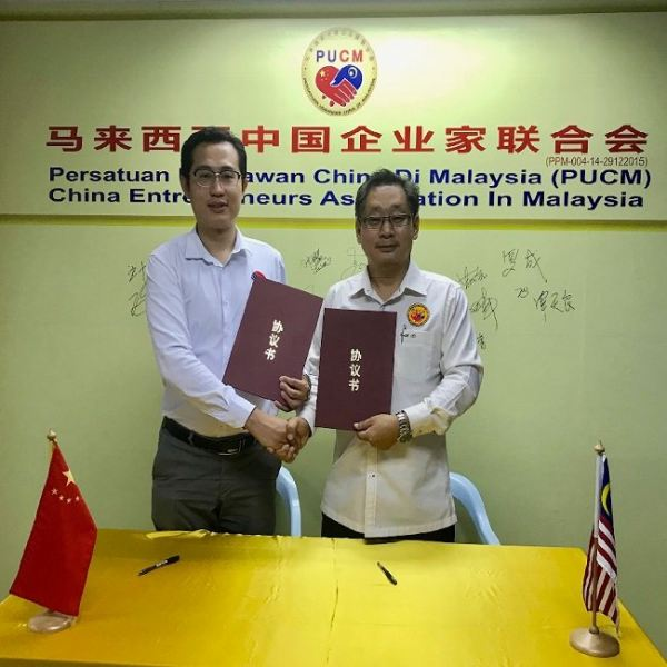 PUCM expands  cooperation with CSAM M'sia News Malaysia News | SilkRoad Media