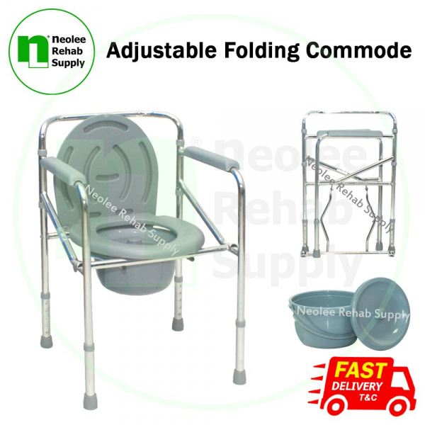 NL894 Adjustable Commode Incontinence Care Kuala Lumpur, KL, Cheras, Selangor, Malaysia. Supplier, Suppliers, Supplies, Supply | Neolee Rehab Supply Sdn Bhd