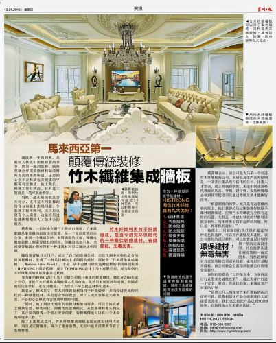 Sinchew News