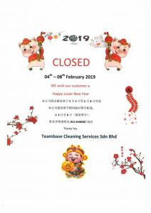 Chinese New Year Notice