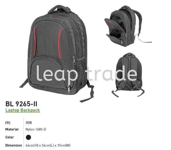 Backpack Backpack Bag Selangor, Malaysia, Kuala Lumpur (KL), Petaling Jaya (PJ) Supplier, Suppliers, Supply, Supplies | Leap Trade Marketing