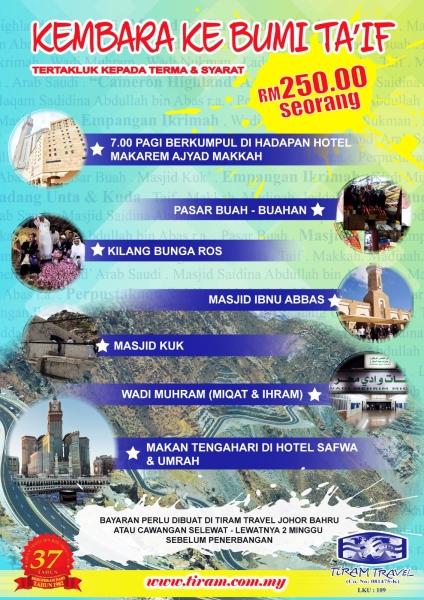 PROGRAM LAWATAN KE TAIF 2019 LAWATAN KE TAIF Johor Bahru (JB), Malaysia, Selangor, Kuala Lumpur (KL), Melaka, Negeri Sembilan Packages, Services | Tiram Travel Sdn Bhd