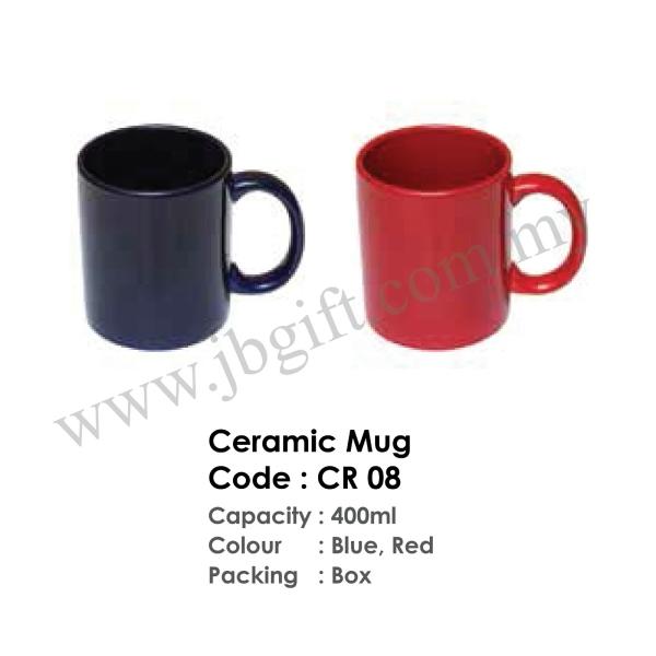 Ceramic Mug CR 08 Mug Drinkwares Malaysia Johor Bahru JB Supplier, Supply, Supplies | JB Gift & Souvenir