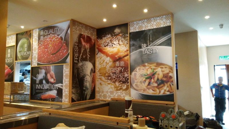 AZUMA SUSHI IPOH AZUMA SUSHI IPOH SUSHI CORPORATE SIGN Penang, Malaysia, Butterworth Supplier, Suppliers, Supply, Supplies   Maxart Marketing And Supplies