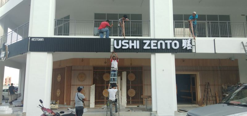 SUSHI ZENTO BAYAN LEPAS SUSHI ZENTO BAYAN LEPAS SUSHI CORPORATE SIGN Penang, Malaysia, Butterworth Supplier, Suppliers, Supply, Supplies | Maxart Marketing And Supplies