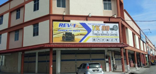 REV-1 ENGINE OIL CORPORATE SIGN Penang, Malaysia, Butterworth Supplier, Suppliers, Supply, Supplies | Maxart Marketing And Supplies